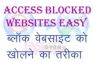 access blocked websites easy