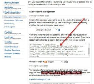 feedburner email subscriptions html code