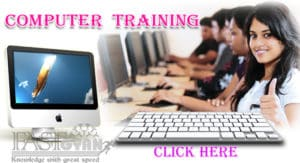 Computer Training In Hindi
