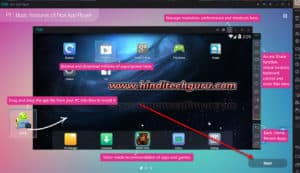 Android-Application-Run-Pc-next