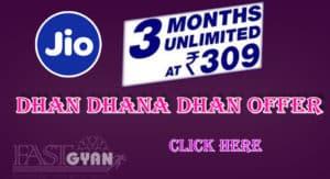 Jio Dhan Dhana Dhan Offers