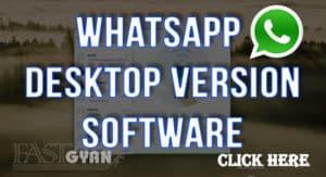 Whatsapp Desktop Version Download Kaise Kare