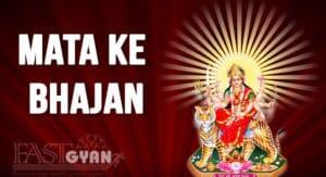 Navratri Mata Ke Bhajan Free Download Kare
