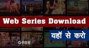 Top Web Series Download Website ki Jankari
