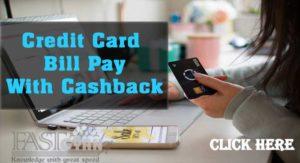 Credit Card Bill Pay Karne ki App ki Jankari