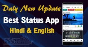 Latest WhatsApp Status App ki Jankari