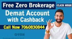 Free Zero Brokerage Demat Account ki Jankari