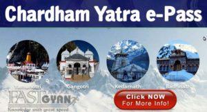 Chardham Yatra E Pass ki Jankari Hindi Me