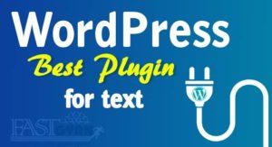 Text Justify Best WordPress Plugin ki Jankari