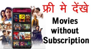 Movies without Subscription Online Kaise Dekhe