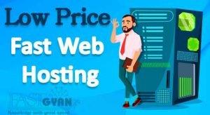 Low Price Fast Web Hosting ki Jankari